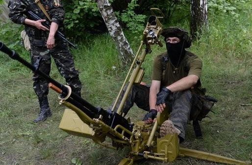 Ополченцы отражают удары украинской авиации в Донецкой области