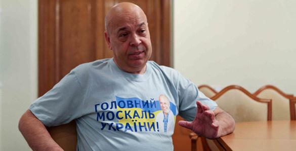 Участникам Майдана не понравится расследование - Москаль