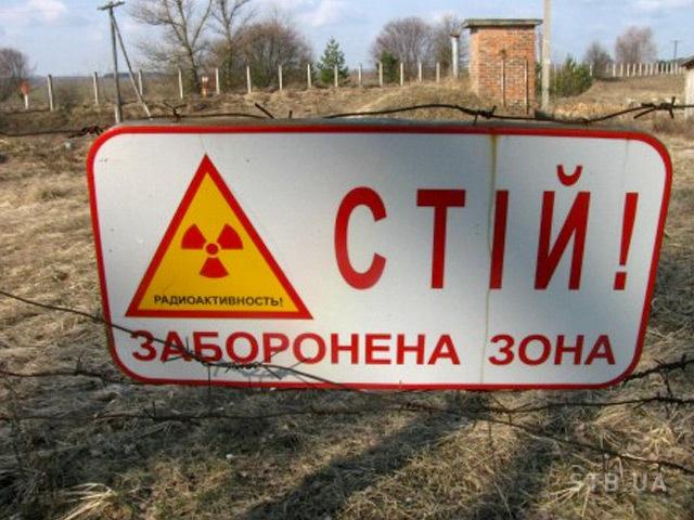 На эколога Киевщины покушались браконьеры Чернобыля?