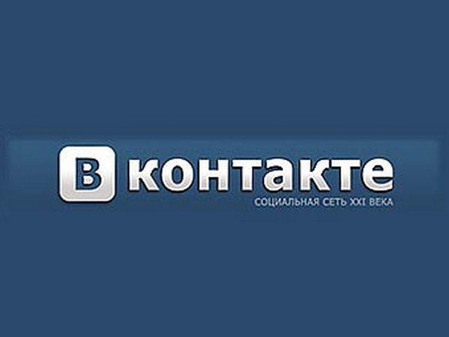 ВКонтакте не работает из-за жары