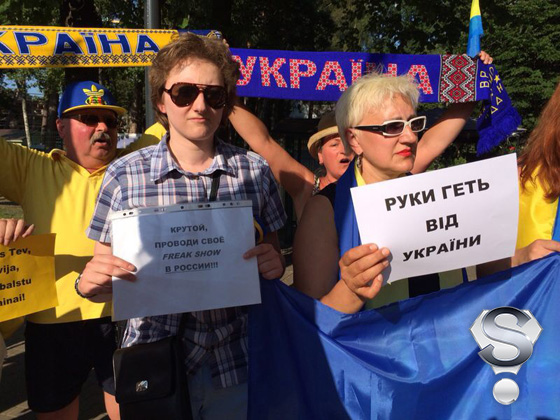 В день закрытия фестиваля в Юрмале прошел антироссийский митинг