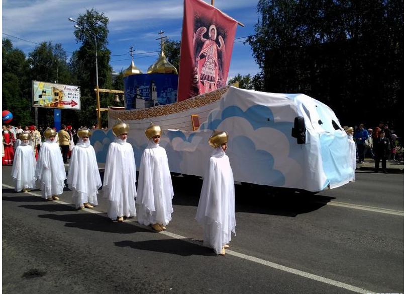Архангельск  отпраздновал 430-летий юбилей