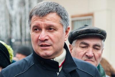 Аваков назвал Майдан проектом ФСБ РФ