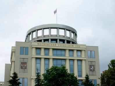 Авиахулиган оштрафован на 920 тысяч рублей