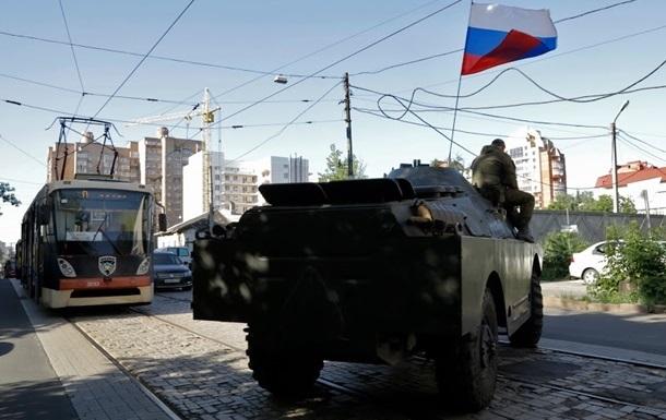 В ДНР создают вооруженные силы и готовятся к войне