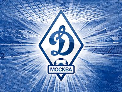 «Динамо» показало своих новых игроков