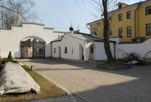 Двор Марфо-Мариинская обитель