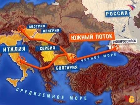 Украина сделает все, чтобы Россия не построила газопровод Южный поток