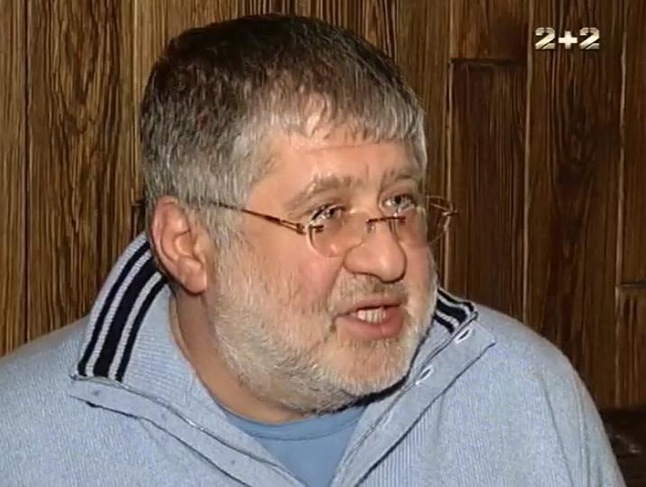 Банкир-Губернатор Коломойский собрался судиться с РФ