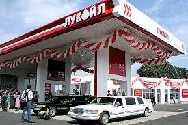 «Лукойл» избавляется от украинских нефтяных активов