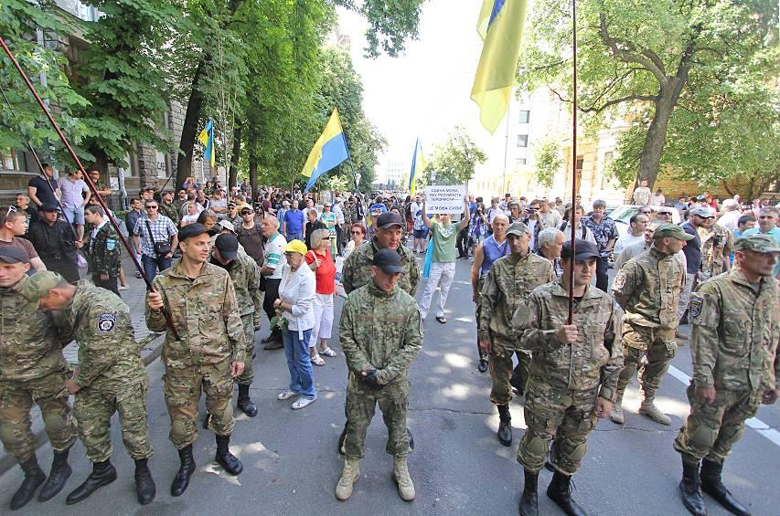 В Киеве собирается очередное