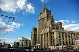 МИД России обещал жестко отреагировать на гибель россиянина