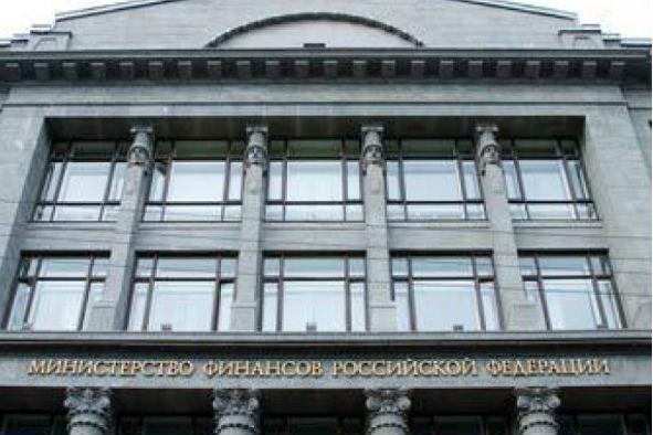 Минфин предлагает повысить налоги и не хочет тратить Резервный фонд