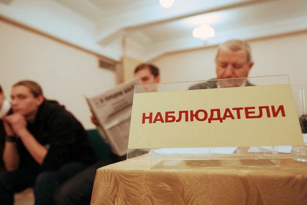 Политическим НКО в России ограничат доступ к деньгам