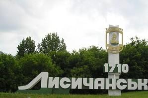 Ополченцы ЛНР заявили, что вернули контроль над Лисичанском