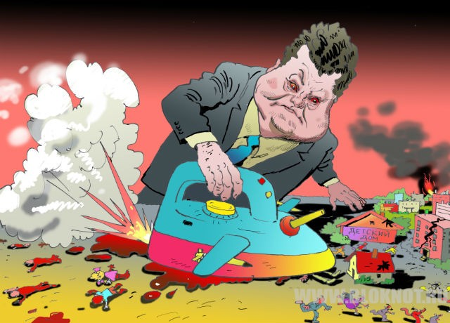 Почему президент Порошенко убивает своих граждан