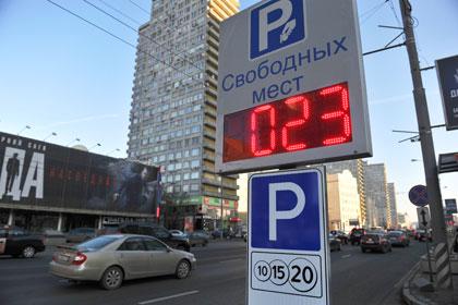 По выходным парковки в Москве становятся бесплатными