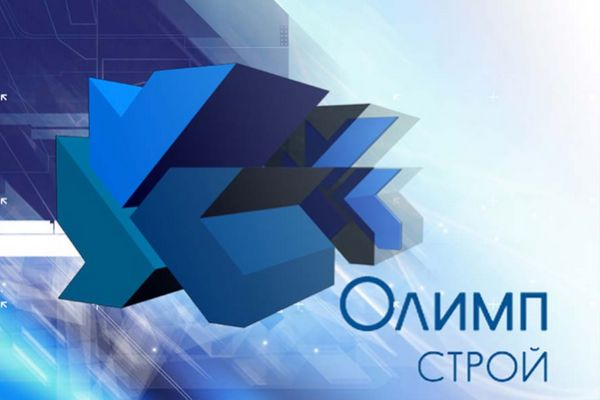 Путин ликвидировал «Олимпстрой»