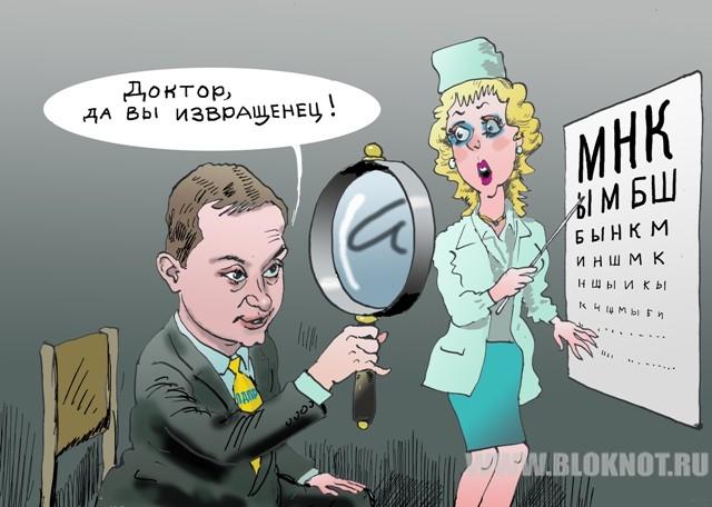 Депутату Худякову пенис статуи Аполлона покоя не дает