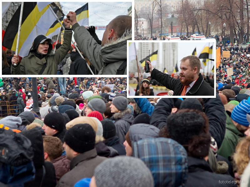 Националисты проведут в Москве акцию солидарности