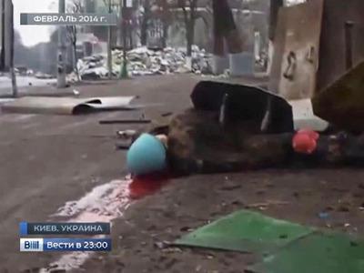 Спецкомиссия по расследованию убийств на Майдане обвинила Януковича и Авакова