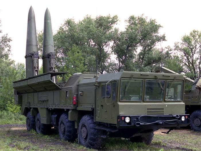 США обвинили Россию в нарушении договора о ликвидации ядерных ракет