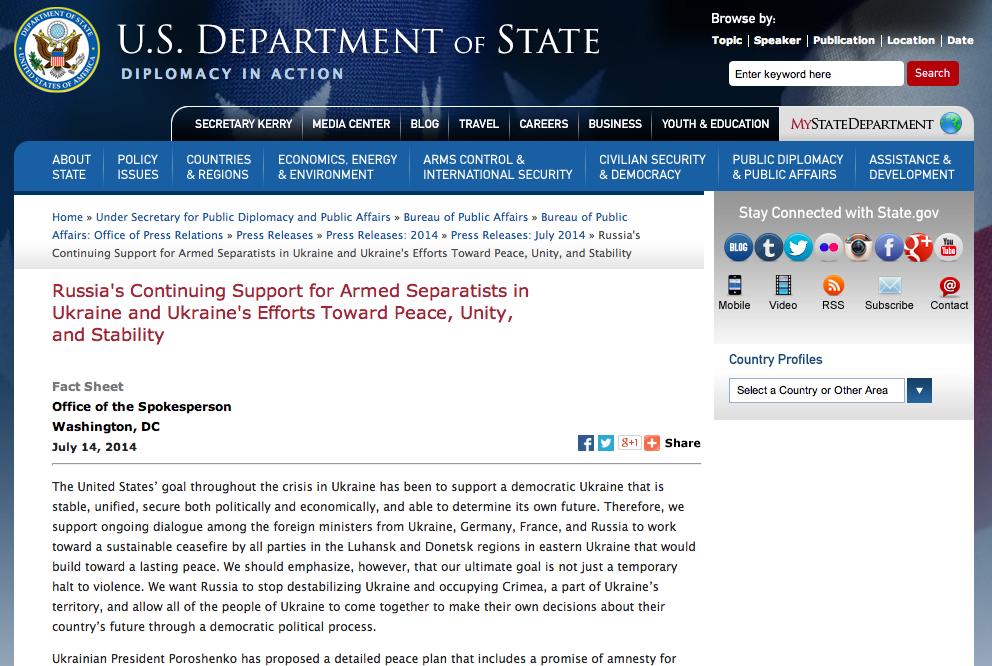 США вновь обвиняли Россию в поставке вооружения ополченцам в Донбасс