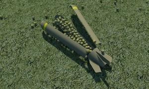ООН готова рассмотреть вопрос о применении кассетных бомб на Украине