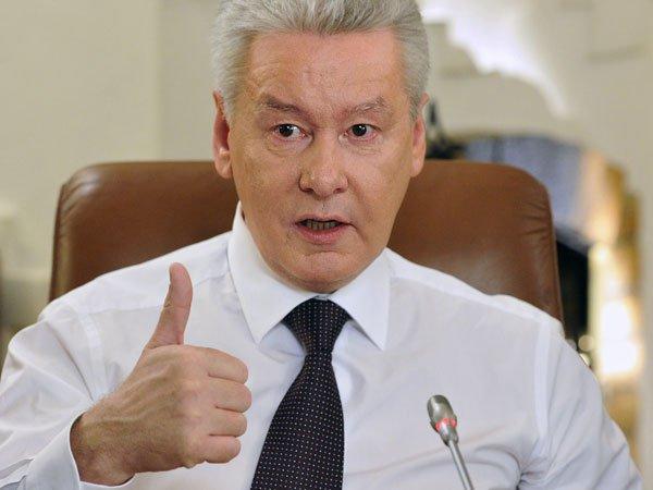 Сергей Собянин:  Мы провели колоссальную работу за год
