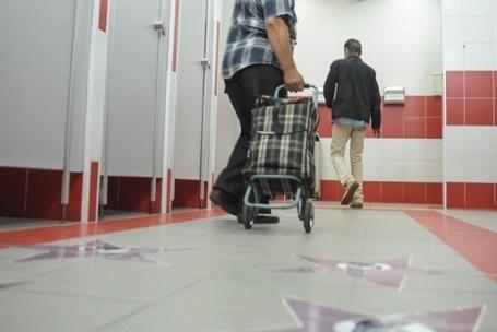 Туалет Киевского вокзала