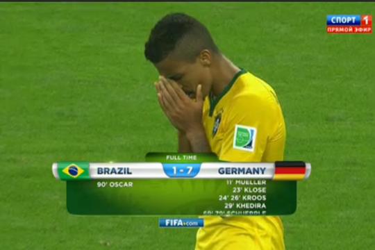 Германия вышла в финал ЧМ, обыграв Бразилию со счетом 7:1
