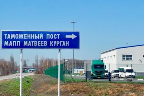 В Ростовской области из-за боя на Украине эвакуировали 160 человек
