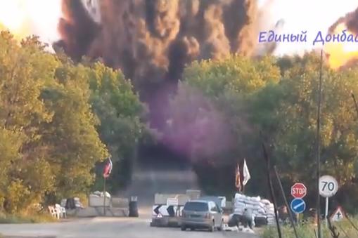 Видео взрыва моста в Дзержинске