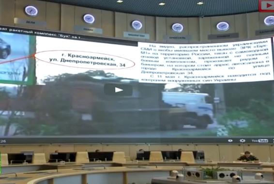 К Boeing 777 было зафиксированно приближение украинского Су-25