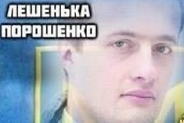 Жители Харькова недоумевают, почему сыновья Порошенко и Авакова не идут воевать