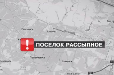 Силовики расстреляли автобус с беженцами из Горловки, погиб ребенок
