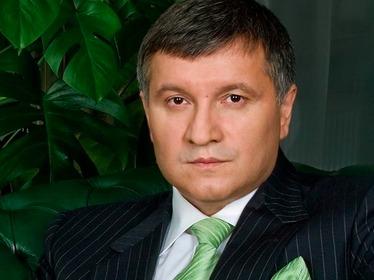 Глава МВД Украины Аваков заявил о расширении санкций против РФ