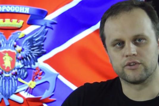Народный губернатор Павел Губарев обратился к ОБСЕ