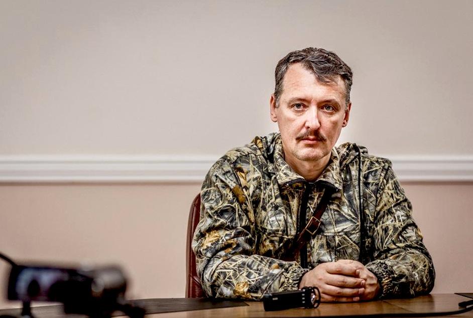 Стрелков: Ополченцы прочно удерживают Дубровку, наносят удары по противнику у Григоровки
