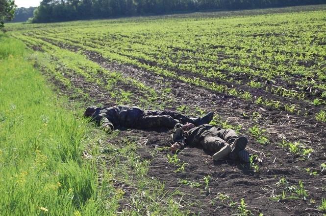 CНБО Украины сообщил