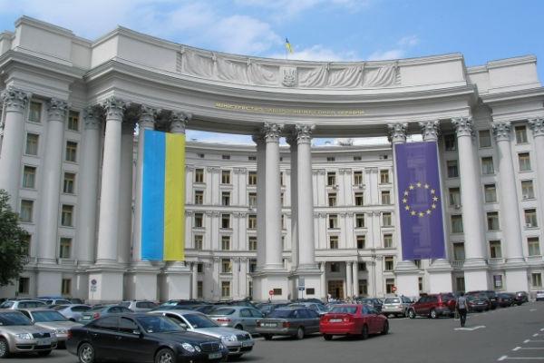 Украина обвинила Москву в финансировании терроризма