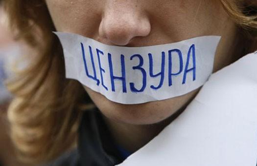 СБУ: С Украины выдворены более 100 российских журналистов