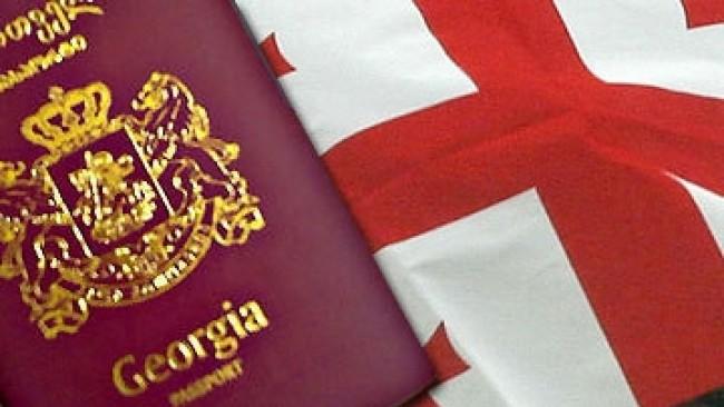 Грузия ужесточит визовый режим для иностранцев