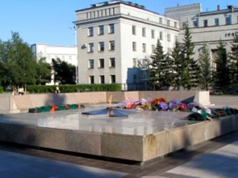 В Иркутске к 70-летию победы в ВОВ отремонтируют мемориал «Вечный огонь»