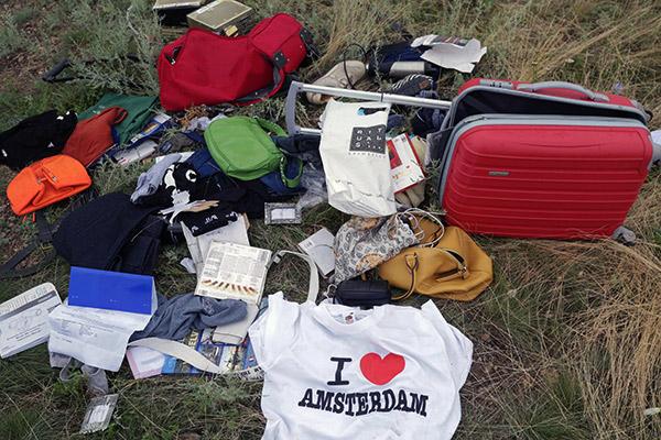 Вещи погибших в авиакатастрофе под Донецком будут вывезены за 2 дня