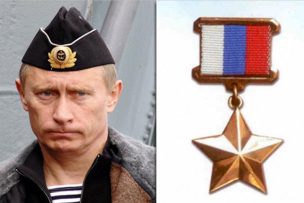 Владимир Путин станет Героем России