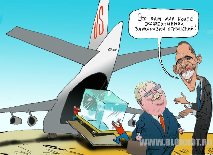 Экс-посла США на Украине Тефта направят в Москву для заморозки отношений