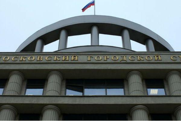 Коммунист требует посадить конкурента по выборам в Мосгордуму за подделку подписей