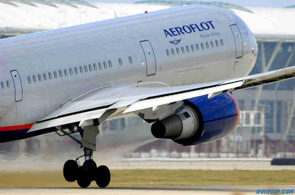 По маршруту малайзийского боинга летел самолет Аэрофлота