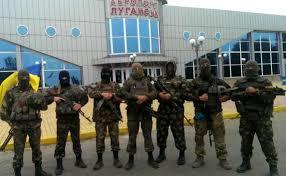 Украинским военным удалось деблокировать аэропорт Луганска